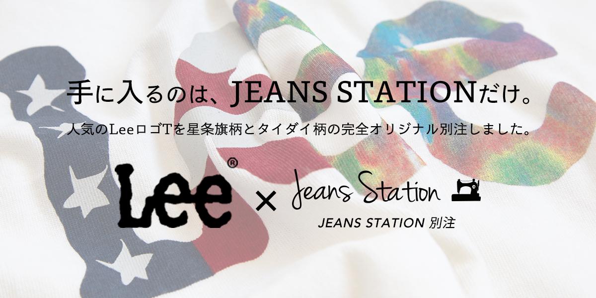 【Lee リー】JEANSSTATION別注 ロゴプリントS/S Tシャツ