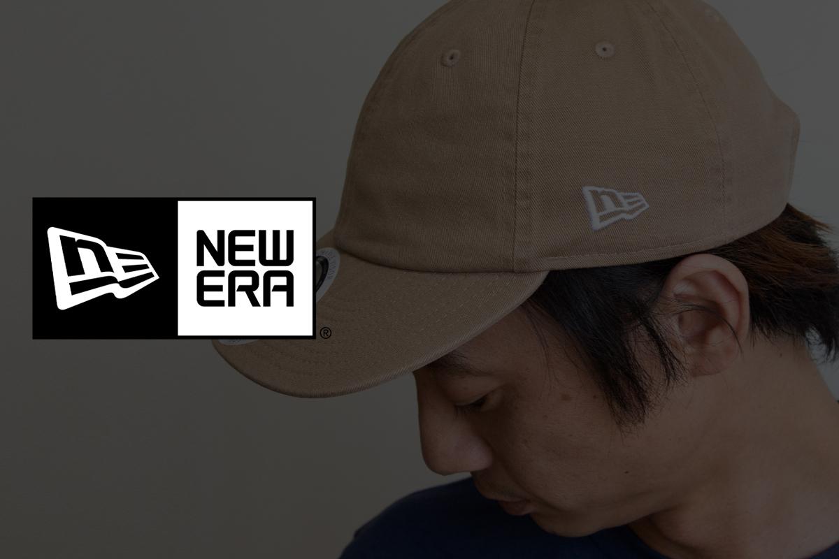 NEW ERA ブランドページ
