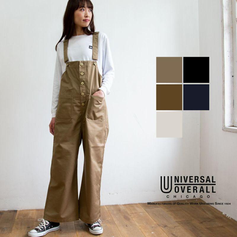 U812877
