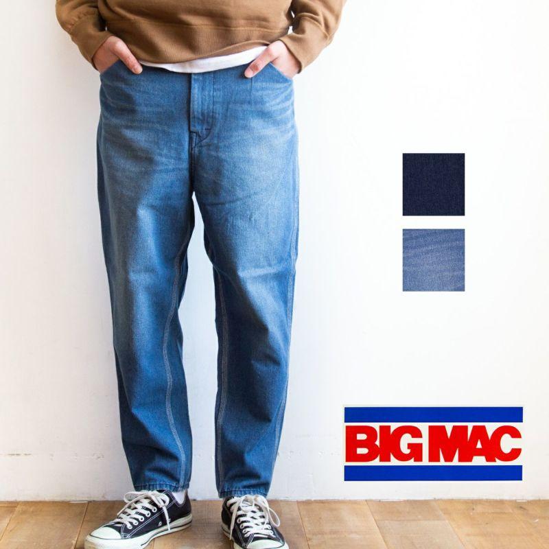 big-016